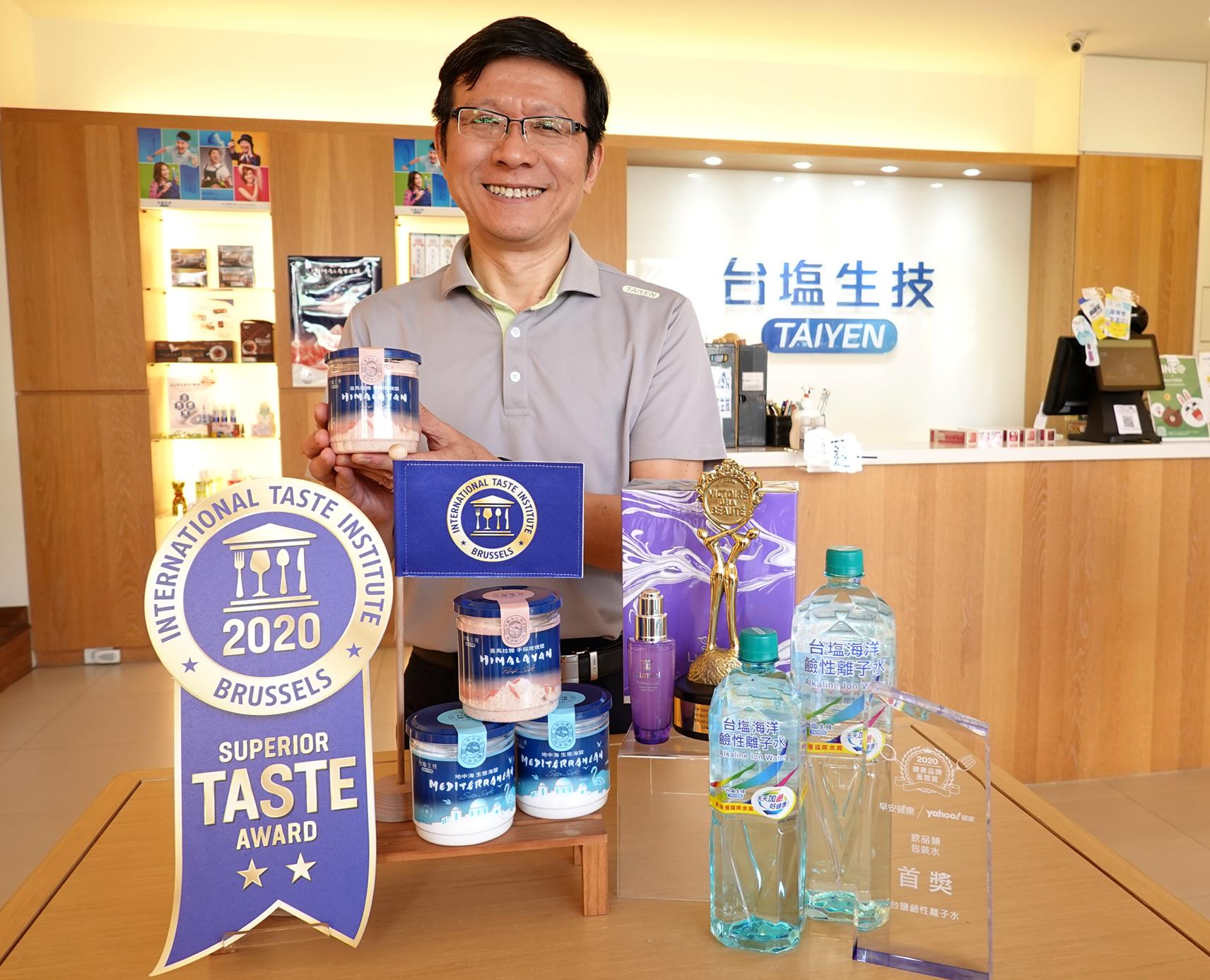 臺鹽公司副總經理陳世輝分享今年勇奪國內外大獎、廣受大眾喜愛的優質產品