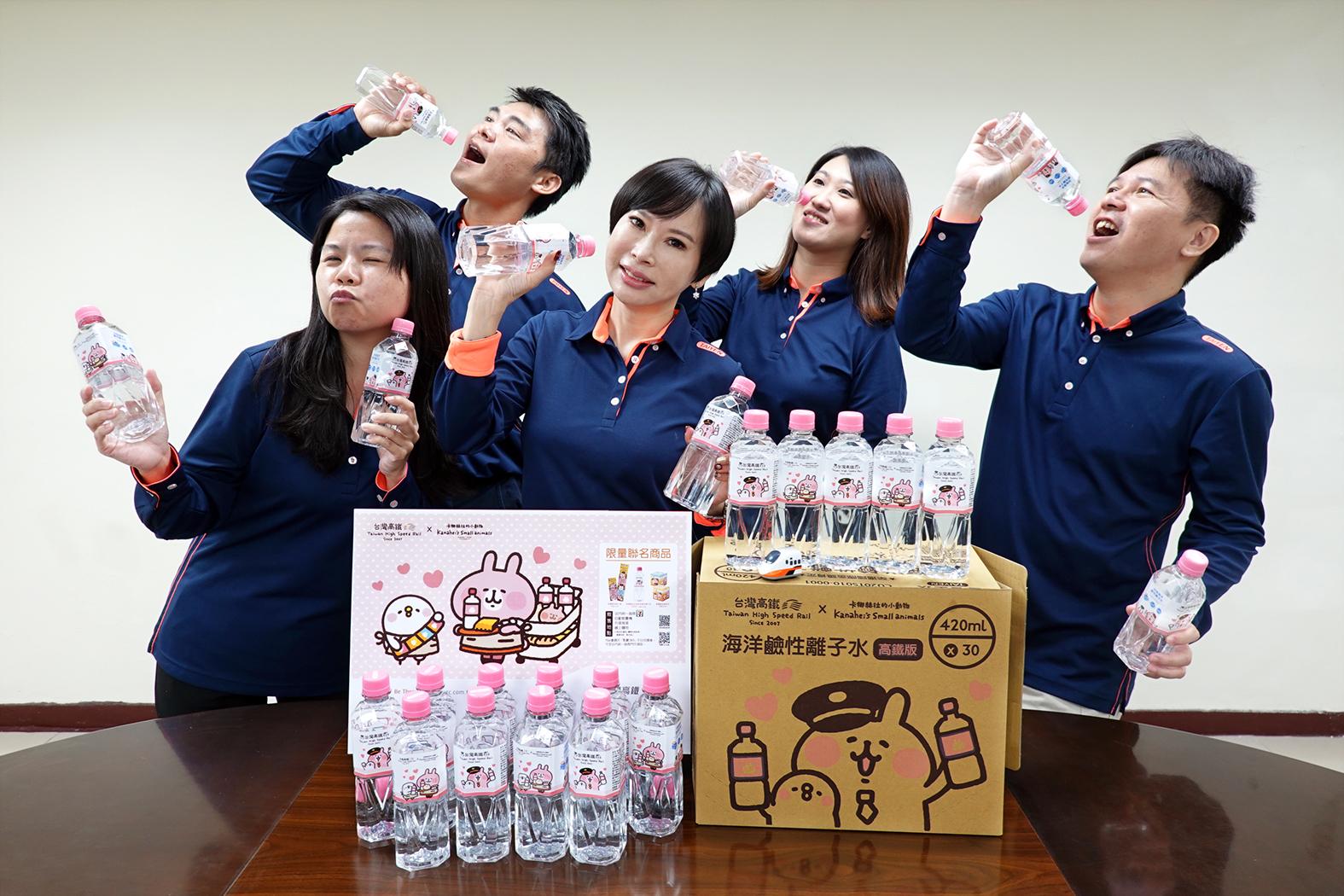 「台鹽海洋鹼性離子水」樹立台灣包裝水的品質新標竿!這次Q萌變身,格外引人矚目!