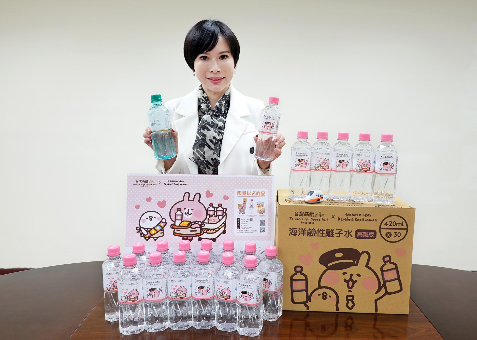 臺鹽公司總經理吳旭慧表示,臺鹽與高鐵合作,推出超人氣聯名Q萌變身的「台鹽海洋鹼性離子水」,成功行銷國際!